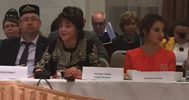 Расширенное заседание «Альянса татар Европы»: первая часть