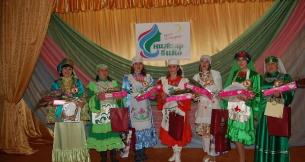 I Сход татарских женщин-активисток и III Областной национальный конкурс «Нижгарбикә-2016»