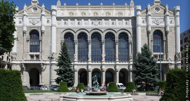 В Будапеште состоится концерт мастеров искусств Республики Татарстан