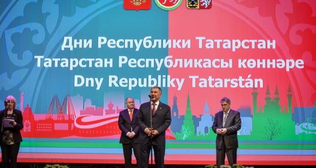 В рамках проведения Дней Республики Татарстан в Чешской Республике состоялся концерт мастеров искусств Республики Татарстан