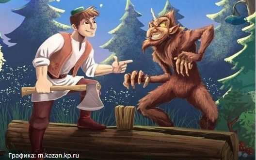Не пропустите! ВТвери татарский лесной дух в библиотеке