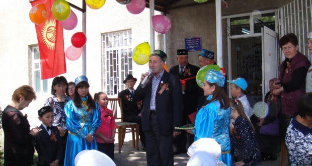 Открыт офис  татаро-башкирского Общественного объединения «Татулык»