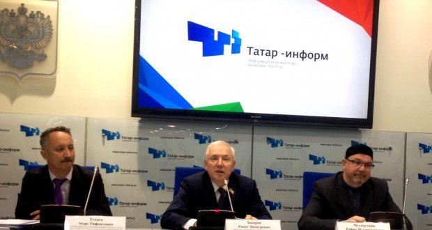 Бөтенроссия татар дин  әһелләренең VII форумына багышланган пресс-конференция узды