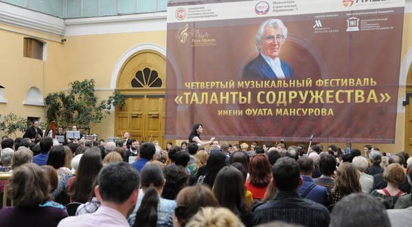 Moscow hosted the Fourth Festival of Youth named Fuat Mansurov