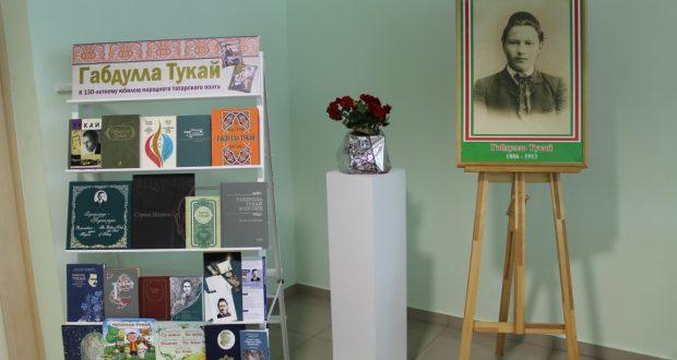 Вечер Тукая в подмосковном Пушкино