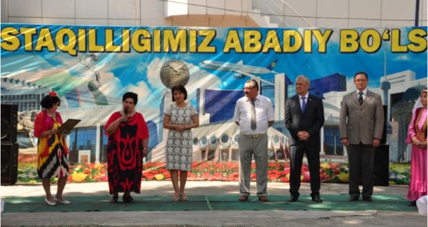 Старт татарскому народному празднику Сабантуй-2016 в Узбекистане дан в Янгиюле Ташкентской области