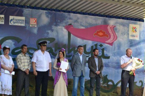 Ухта провела XV юбилейный праздник Сабантуй