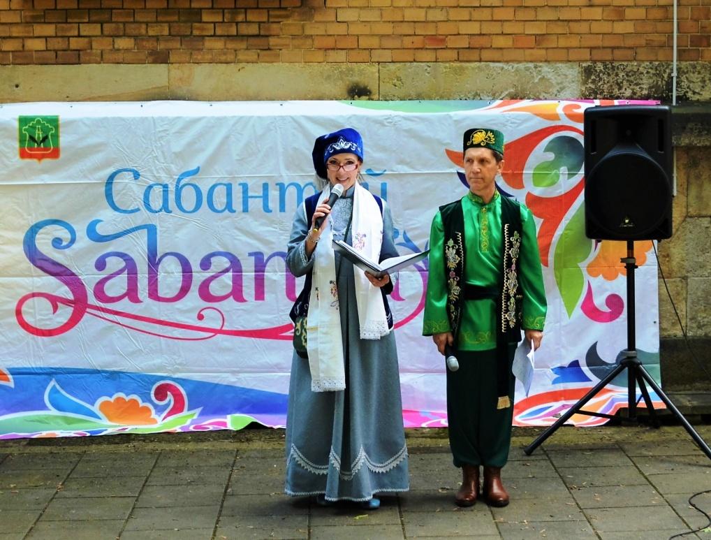 татары в знакомства германии
