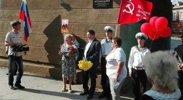 В Новосибирске открыли мемориальную доску Хамзе Мухаммадиеву