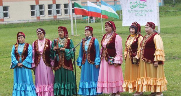Самый западный российский Сабантуй