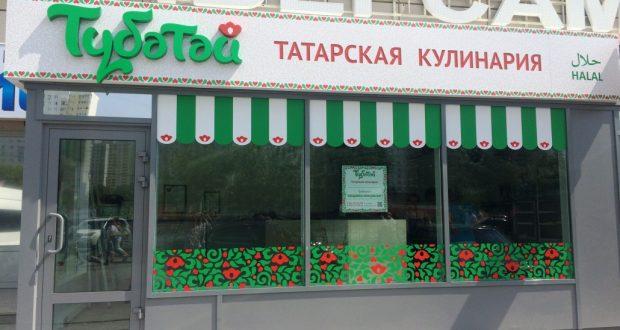 В Екатеринбурге появилась первая  «Тюбетейка»