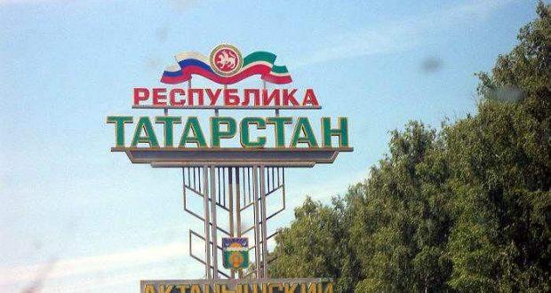 Татарстанның Актаныш районында атаклы Гәрәйләр нәселе вәкилләренә истәлек такталары ачыла
