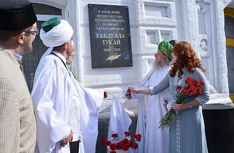В Троицке открылась мемориальная доска Габдулле Тукаю