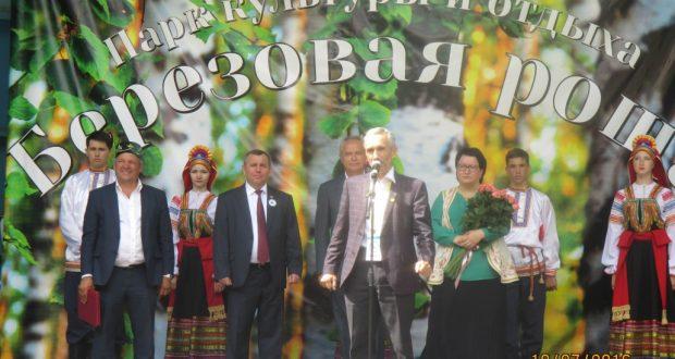 Подмосковный Сабантуй в Дмитрове