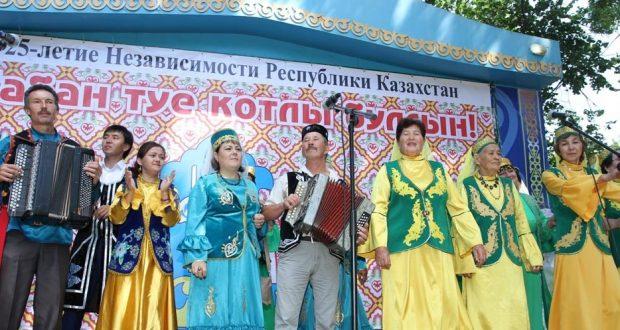 В Уральске отпраздновали Сабантуй