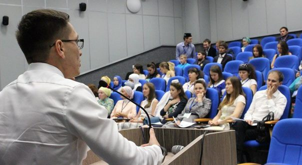 """The VII World Forum of Tatar youth: the section """"Upbringing and Education"""""""