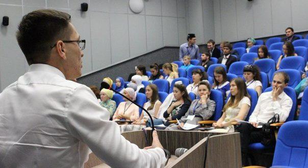 VII Всемирный форум татарской молодежи:  секция «Воспитание и образование»