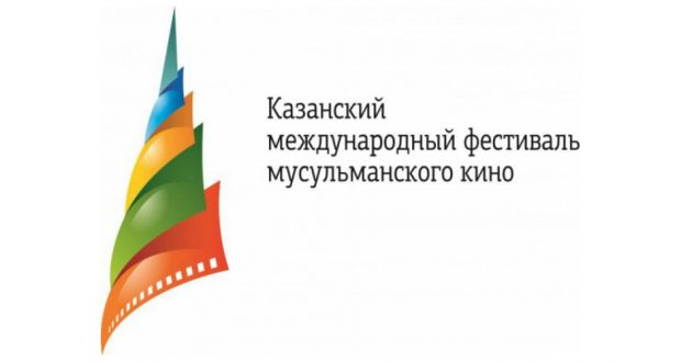 The XII International Festival of Muslim Cinema in Kazan