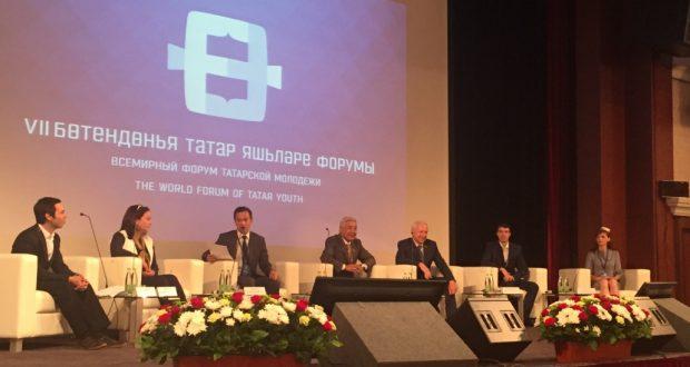 VII Бөтендөнья татар яшьләре форумы: тантаналы ачылыш һәм пленар утырыш