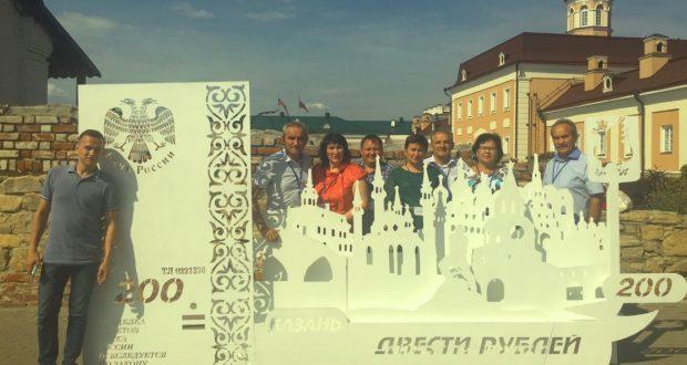 Голосуй за Казанский Кремль на новой банкноте