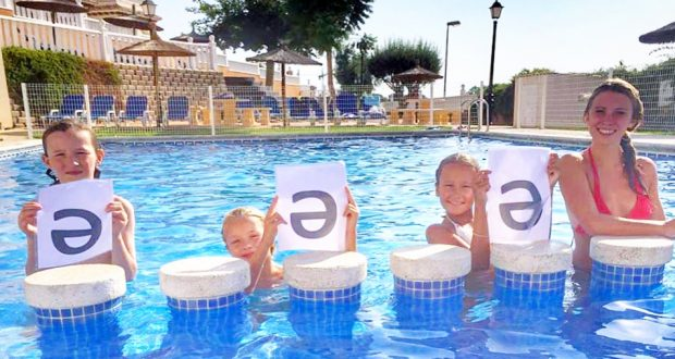 Бельгия балалары Испаниядә татар теле өйрәнделәр
