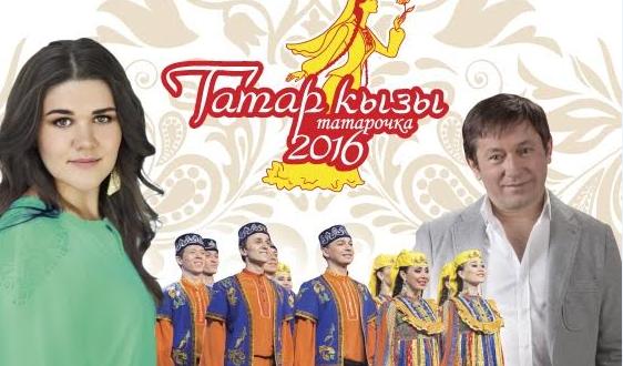Первый международный финал «Татарочки» ждут в Челябинске