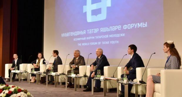 Фарид Мухаметшин — на форуме татарской молодежи: «Мы находим новые пути сохранения нации»