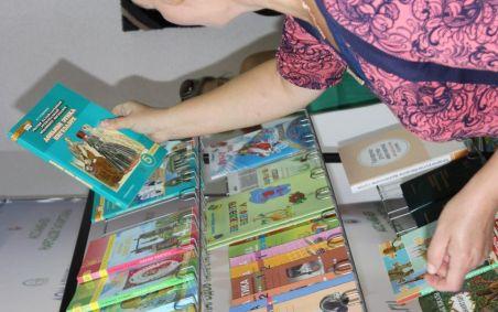 Татар теле һәм әдәбияты укытучылары өчен ил күләмендә яңа конкурс игълан ителде