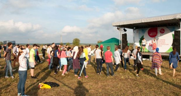 Moscow hosted in the open Tatar Youth Festival