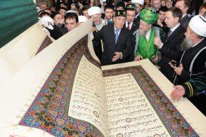 Самый большой в мире печатный Коран в Болгаре 2012