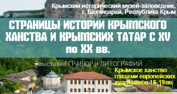 From the Crimea to Siberia, the Tyumen oblast will enter the All-Russian tourist route