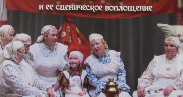Новейшее видеоиздание «Обрядовая культура татар и ее сценическое воплощение»