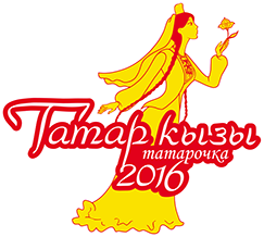 "International Competition ""Tatar kyzy 2016"""