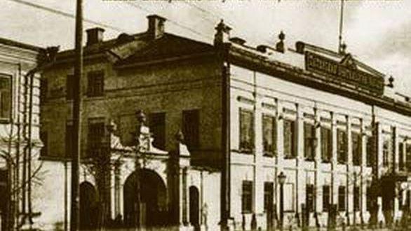 140 ел элек Казанда Татар укытучылар мәктәбе ачылган