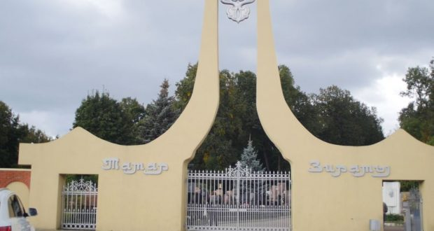 Татар зиратын мемориал урынга әйләндерергә вакыт