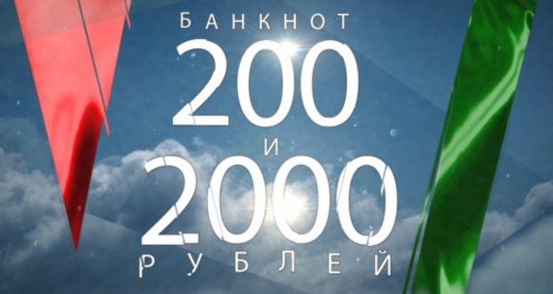 На данный момент столица Татарстана уже оторвалась от преследователей в конкурсе Центробанка РФ на 2 тысячи голосов