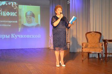 В Тюмени презентовали новую книгу Клары Кучковской