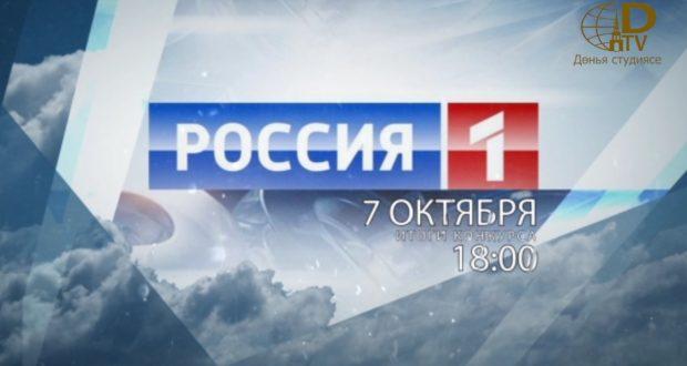 Голосуем за Казань!