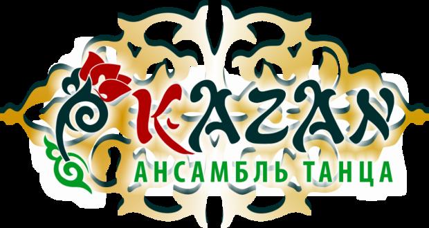 "Premiere of Dance Show ""Treasures of Kazan"""