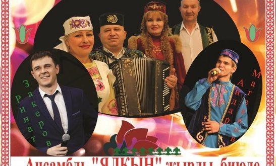 Новогодняя дискотека в Москве!