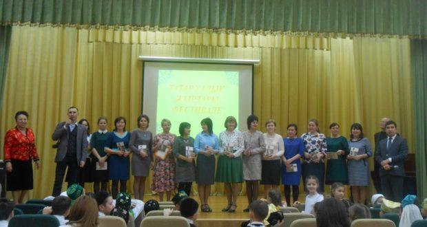 Татар халык җырлары фестивале