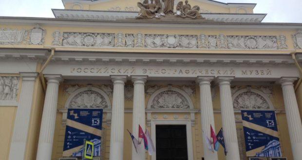 В Санкт-Петербурге начал работу  V Международный культурный форум