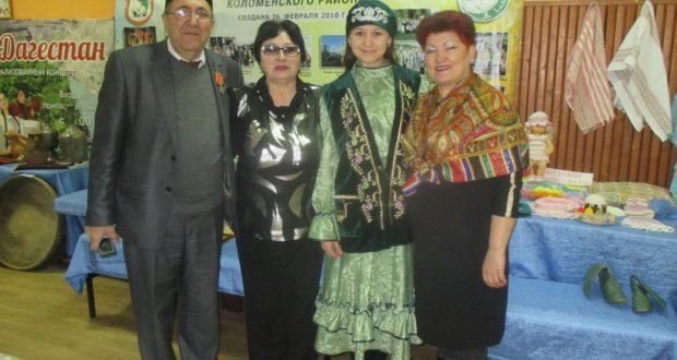 Фестиваль национальностей в Коломенском районе