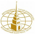EXECUTIVE COMMITTEE OF  WORLD  CONGRESS  OF TATARS