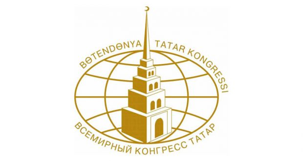 Presidium  of  Executive Committee of the World Congress of Tatars