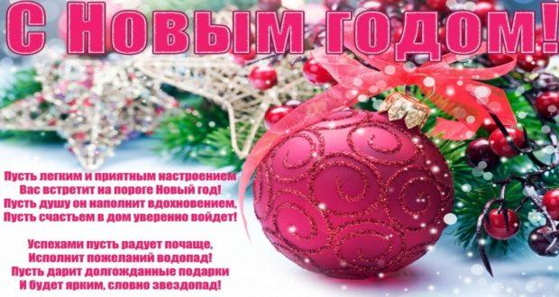 Новогоднее поздравление от библиотеки Муслюмова