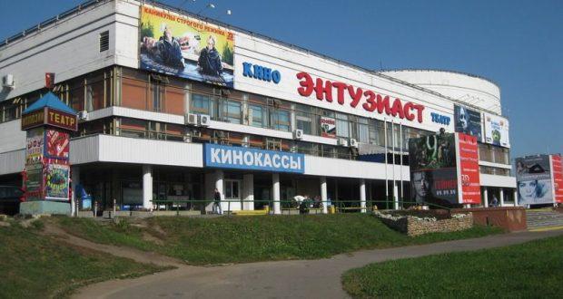 Мәскәүдә Татар тарихы һәм мәдәнияте бердәм үзәге ачылачак