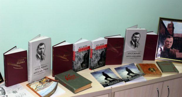 Литературный конкурс имени Мусы Джалиля стартовал в Казахстане