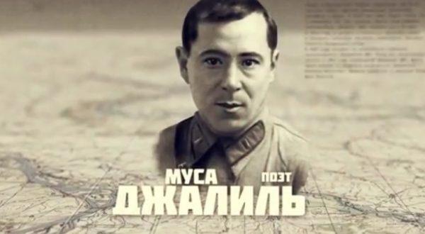 В Санкт-Петербурге отметят 111-ю годовщину со дня рождения поэта-героя Мусы Джалиля