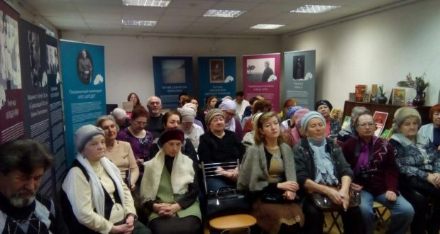 В Санкт-Петербурге в «Татарской гостиной» прошла лекция об истории и искусстве шамаиля